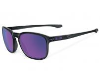 Occhiali Oakley Enduro Black Ink Violet ir Polarized